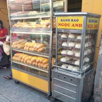 Bánh Mì Ngọc Anh - Hoàng Văn Thụ