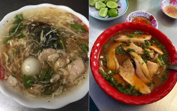 Nguyễn Đình Chiểu, P. 3 Quận 3 TP. HCM