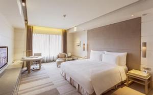 Nikko Saigon Hotel - Nguyễn Văn Cừ