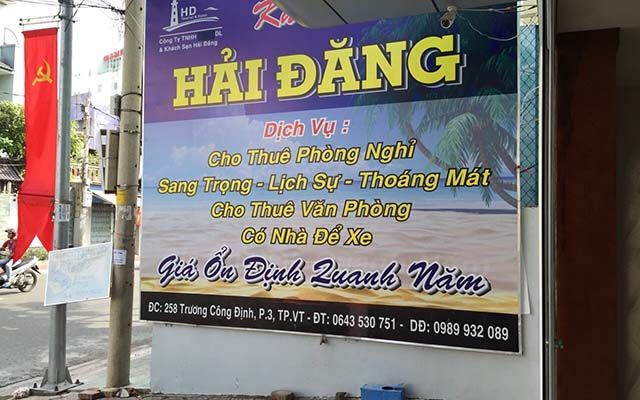 Khách Sạn Hải Đăng - Trương Công Định ở Vũng Tàu