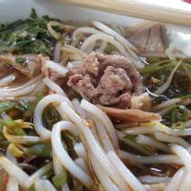 Bún Bò - 379 Tạ Quang Bửu