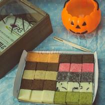 Nama Chocolate Handmade Of PG - Shop Online - Lê Văn Sỹ