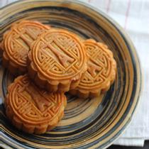 Bánh Trung Thu Maison Des Gâteaux