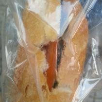 Bánh Mì Phú Hương