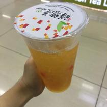 Trà Sữa Tiên Hưởng - Pico Lotte