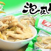 Chân Gà Cay Trùng Khánh - Shop Online