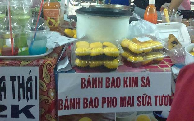 116 Nguyễn Du Quận 1 TP. HCM