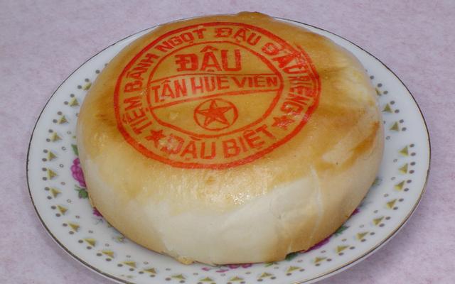 Cửa Hàng Bánh Pía Sóc Trăng - Nguyễn Hữu Hào ở TP. HCM