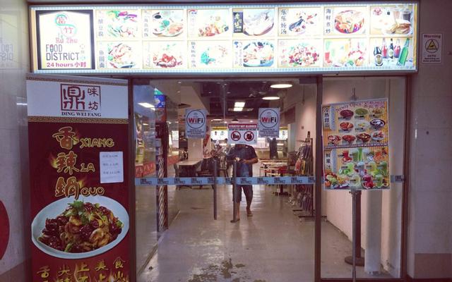 Food District @ Peace Centre ở Singapore