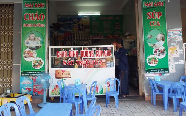 Lô G9, Nguyễn Trung Trực Quận Sơn Trà Đà Nẵng