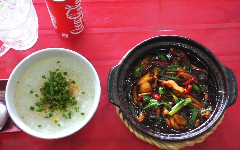 Nguyễn Sang - Cháo Ếch Singapore