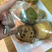 Trần Hưng Bakery - Trường Chinh
