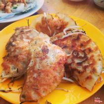 Hương Quê - Bánh Căn & Bánh Xèo