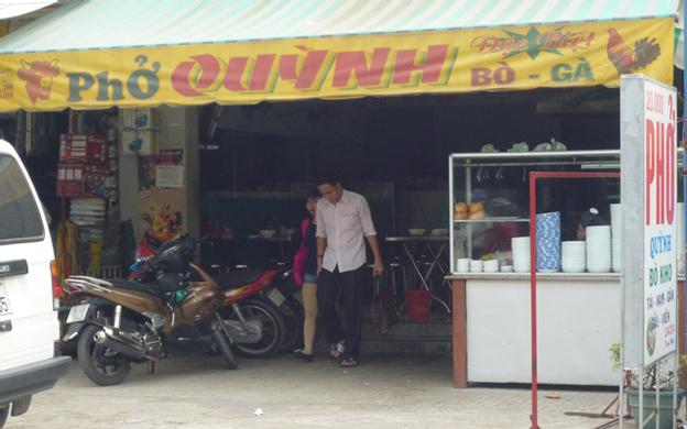 821, Phạm Thế Hiển, P. 4 Quận 8 TP. HCM