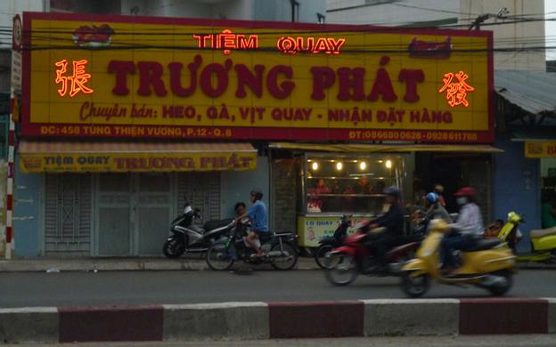 458 Tùng Thiện Vương, P. 12 Quận 8 TP. HCM