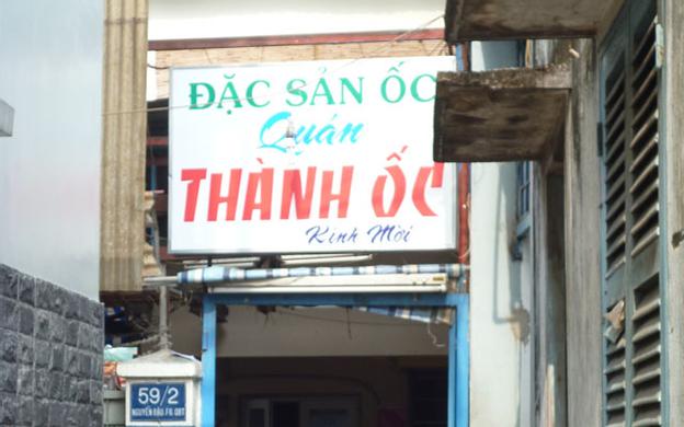 59/2 Nguyễn Văn Đậu, P. 6 Quận Bình Thạnh TP. HCM