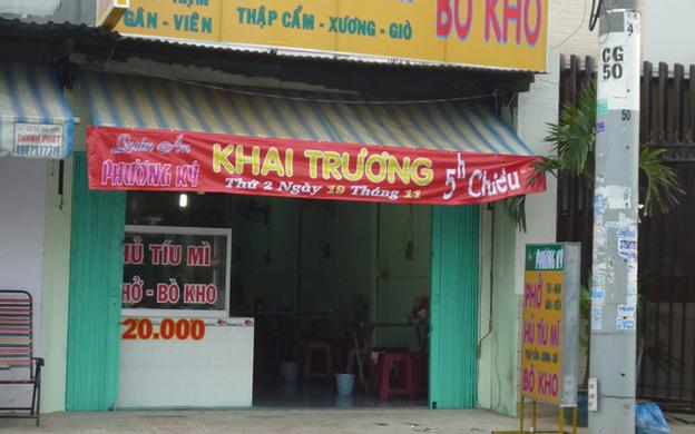 1095, Phạm Thế Hiển, P. 5 Quận 8 TP. HCM