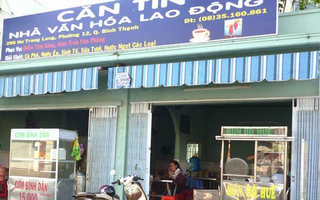 290 Nơ Trang Long, P.12 Quận Bình Thạnh TP. HCM