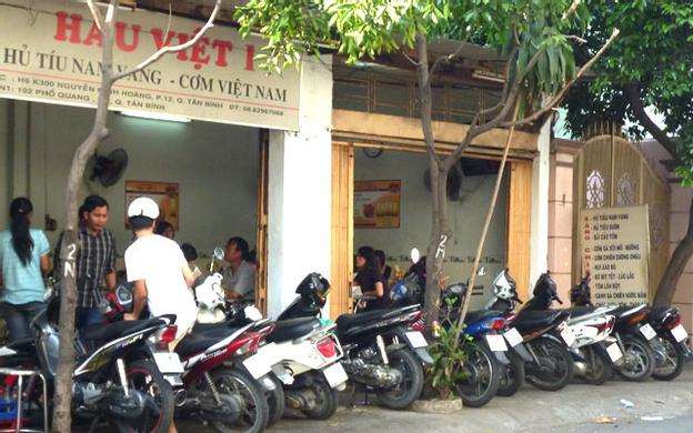 H6 - K300 Nguyễn Minh Hoàng, P.12 Quận Tân Bình TP. HCM