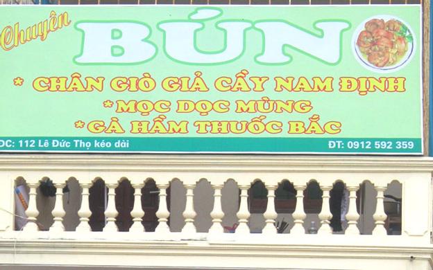 112 Lê Đức Thọ  Quận Nam Từ Liêm Hà Nội
