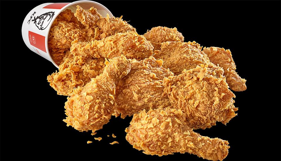 KFC - Âu Cơ