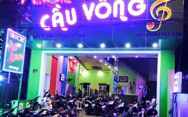 Cầu Vồng Karaoke - Nguyễn Huệ ở Huế