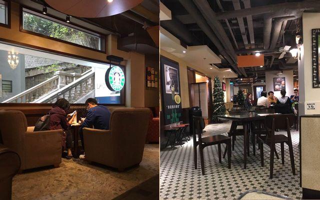 Starbucks Coffee - Duddell Street ở Hong Kong City