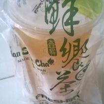 Trà Sữa Tiên Hưởng - Hưng Phú