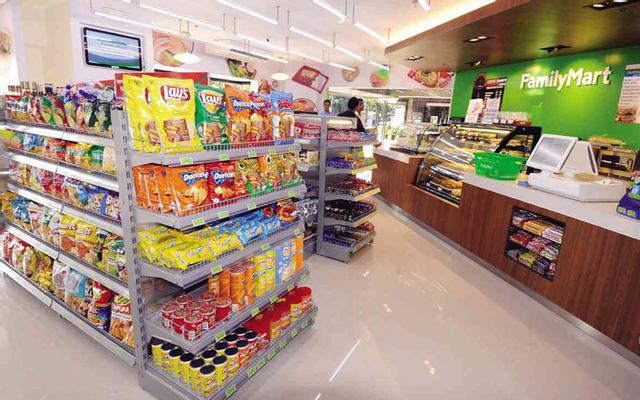 Family Mart - Thái Thị Nhạn ở TP. HCM