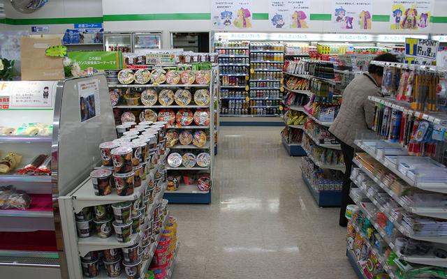 Family Mart - Trần Khắc Chân ở TP. HCM