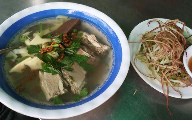 22 Vạn Kiếp Quận Bình Thạnh TP. HCM