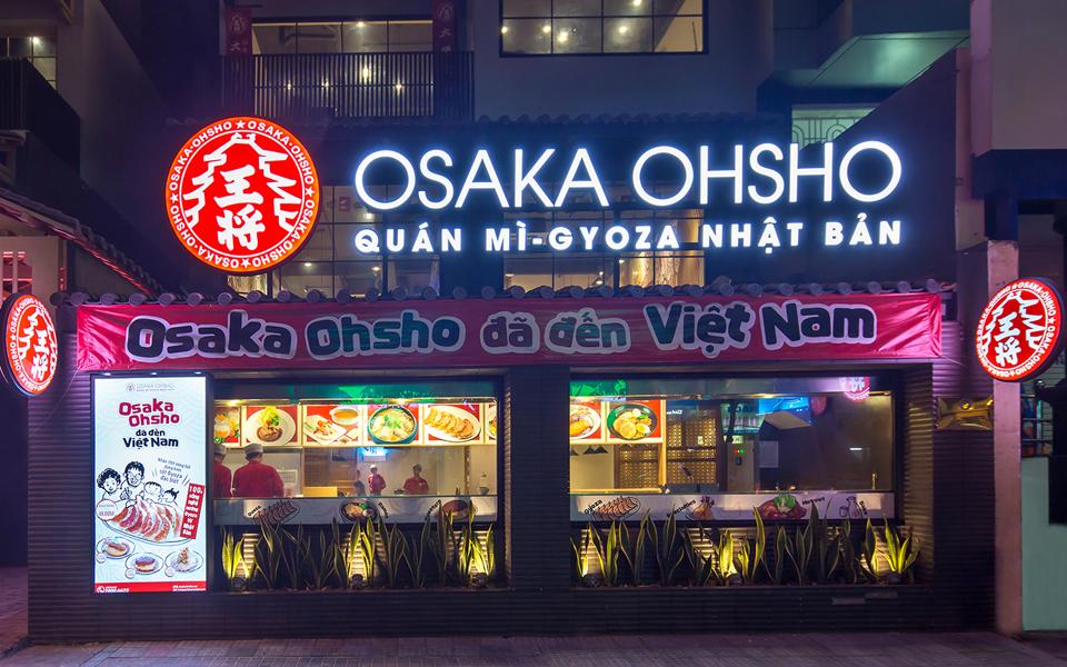 Osaka Ohsho Phan Xích Long - Quán Mì Ramen - Gyoza Nhật Bản