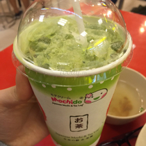 Mochido - Mochi & Tea Leaf - Parkson CT Plaza