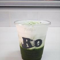 The Rio Tea, Coffee And Soda