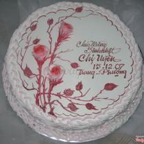 Sài Gòn Givral Bakery - Phạm Hùng