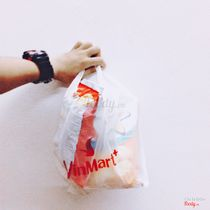 Vinmart+ - Nguyễn Công Hoan