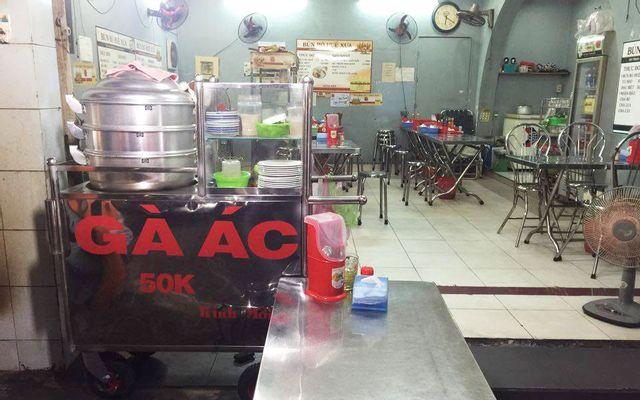 Gà Ác & Cháo Đậu Xanh