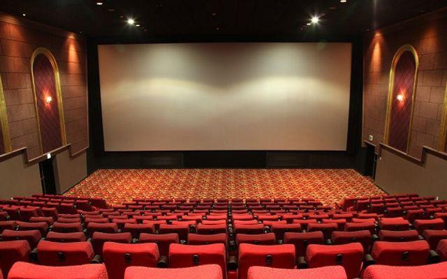 Lotte Cinema - Big C Thăng Long ở Hà Nội