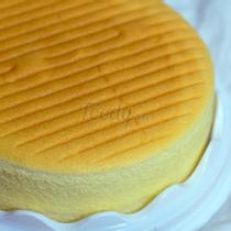 Hiệu Bánh Hai Đào