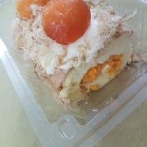 Tiệm Bánh Bông Lan Tươi - Shop Online