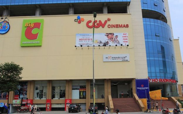 Tầng 1 - 2 Hồ Gươm Plaza, 110 Trần Phú Quận Hà Đông Hà Nội