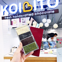 KOIBITO Fresh Handcrafted Chocolate - Saigon Centre
