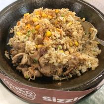 Pepper Lunch - Saigon Centre
