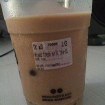 Trà Sữa R&B Tea - Ngô Đức Kế