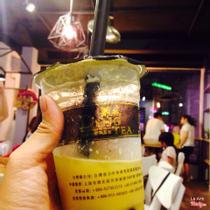 Ding Tea - Nguyễn Xiển