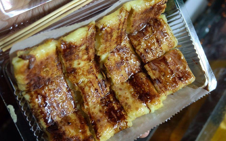 Bachutha - Bánh Chuối Thái - Đường Số 21