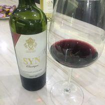 SYN Winery HCM