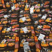 Us Market 145 - Mì Cay Samyang