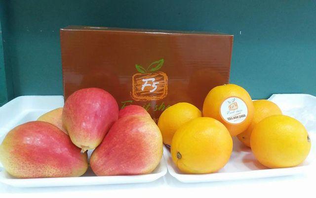 F5 Fruit Shop - Khâm Thiên ở Hà Nội