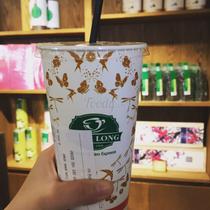 Phúc Long Coffee & Tea House - Nguyễn Thái Học